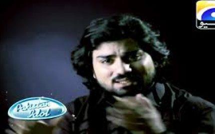 Zamad Baig wins the Paksitan Idol contest