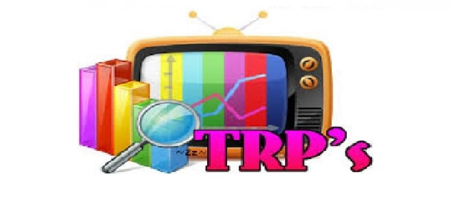 Addiction to TRPs: Ruining Our Dramas!