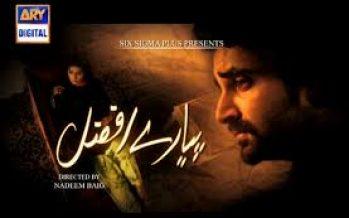 Pyarai Afzal Episode 20- The Permission