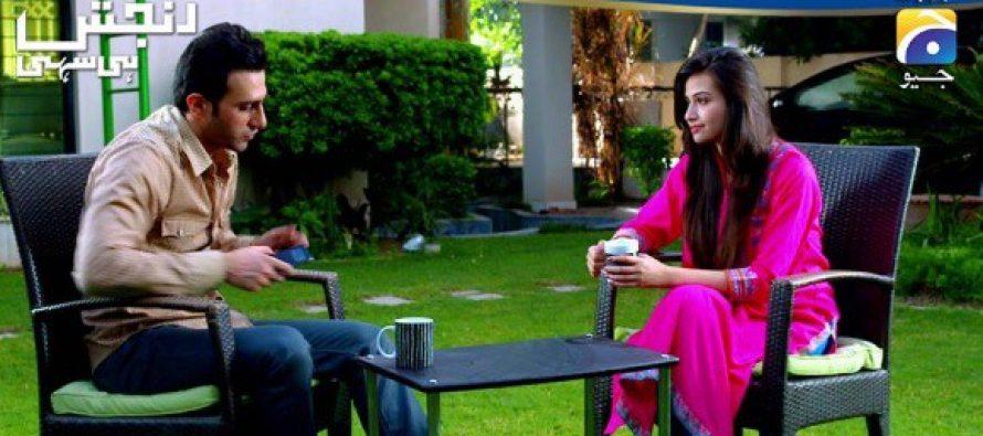 Ranjish Hi Sahi – Episode 22 & 23