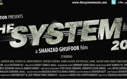 Film The System to release on 30 May 2014