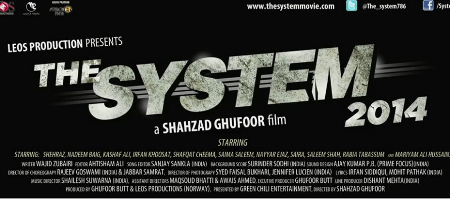 Trailer and music of film 'System' is released
