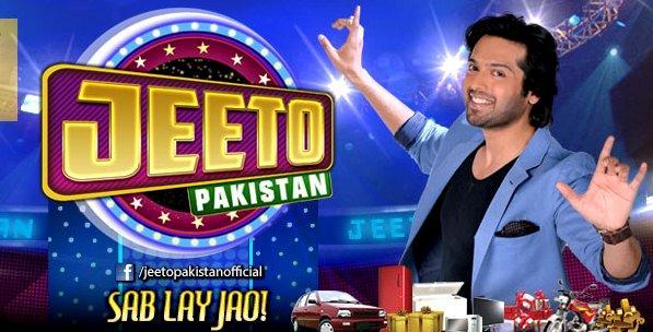 Jeeto-Pakistan-ARY-Digital