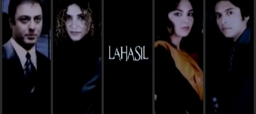 Drama of The Week – La Hasil!
