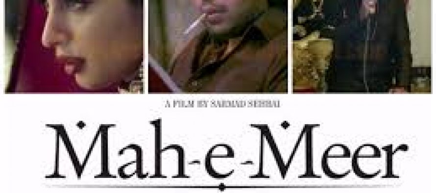 Mahe-e-Meer will prove an excellent film for industry says Fahad Mustafa