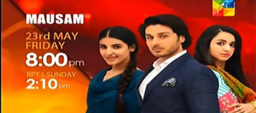 Mausam new drama by HUM TV