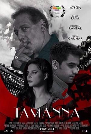 Tamanna_(film)