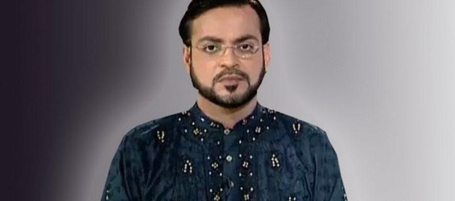 Aamir Liaquat Leaves Geo Network