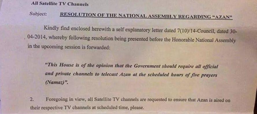 National Assembly's Resolution Regarding Azan