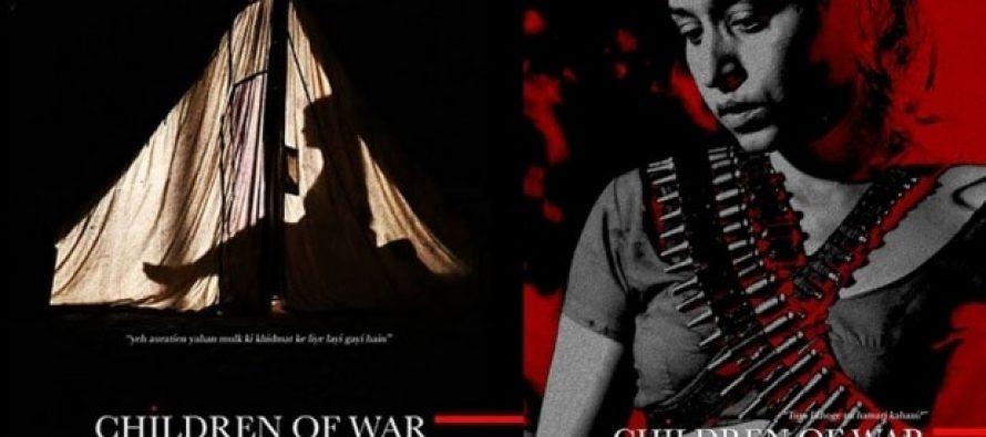 """Indian movie """"Children Of War"""" Is Anti-Pakistan"""