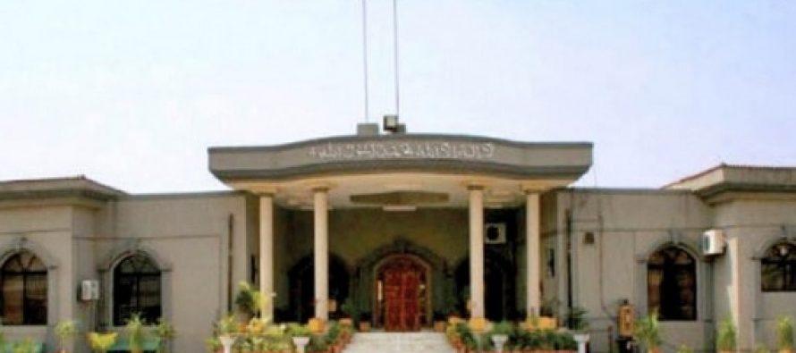 Islamabad High Court Issues Notices To Nida Yasir, Mubashar Lucman, Amjad Sabri and Others