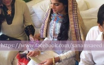 Sanam Saeed Ties The Knot