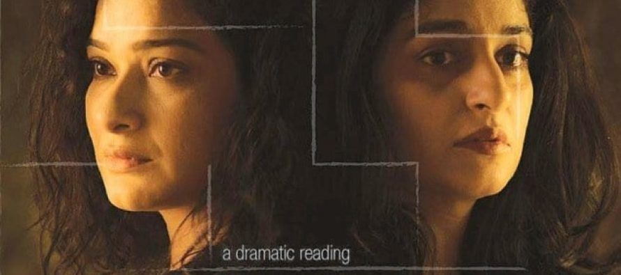 """Sania Saeed and Nadia Jamil Will Be Seen Together in """"Lorilei"""""""
