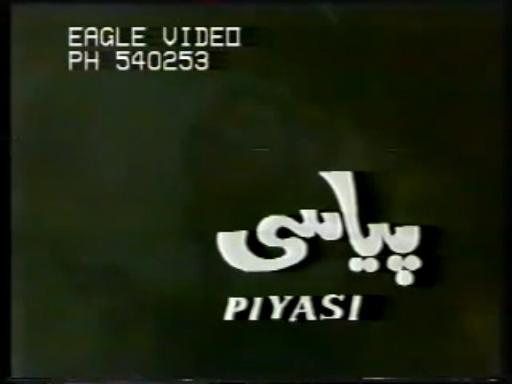 pyasi2