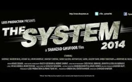 Music of film The System is released