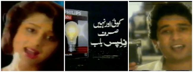 07 Phillips Bulb