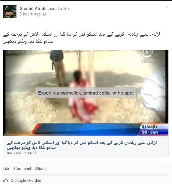 Fake Facebook Pages Which Do Not Promote What They Promise