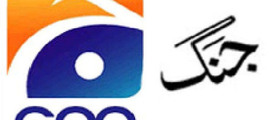 Geo/Jang Group serves Rs50 bn notice on govt, ISI, Pemra