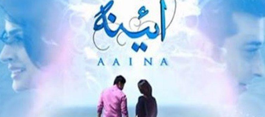 Drama of The Week – Aaina!