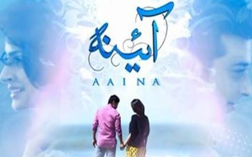 Aaina Title
