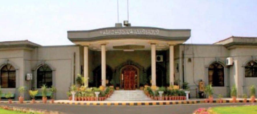 Islamabad High Court's Verdict against Mubashar Lucman