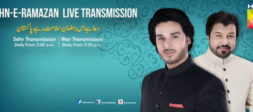 Jashan e Ramazan in the voice of Ahsan Khan