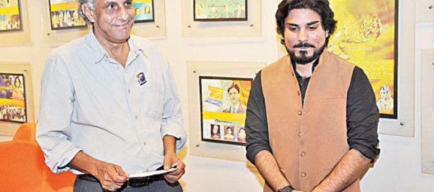 Geo TV honours Zamad for Pakistan Idol win