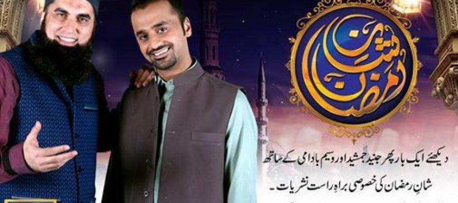 Shaan Ramzan by Junaid Jamshed and Waseem Badami on ARY Digital