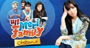 Uff-meri-family-hum-tv-drama