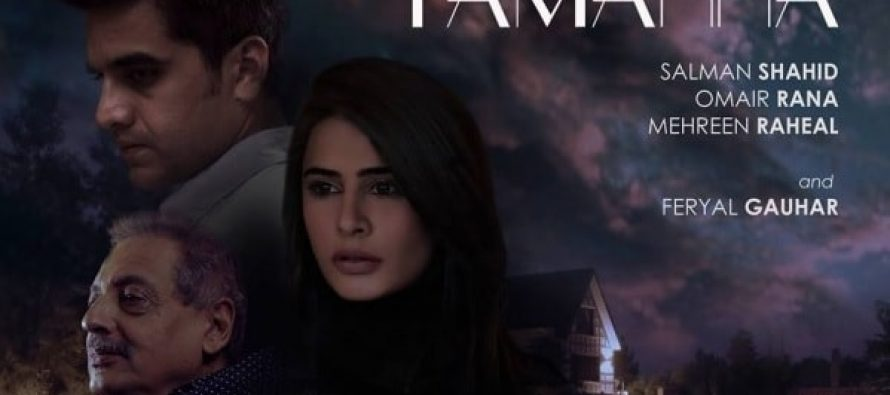Pakistani Films Screened At London Asian Film Festival