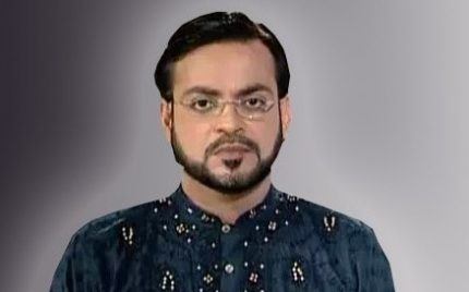 Dr. Aamir liaquat Hussain Appointed As The President Of Express Media Group