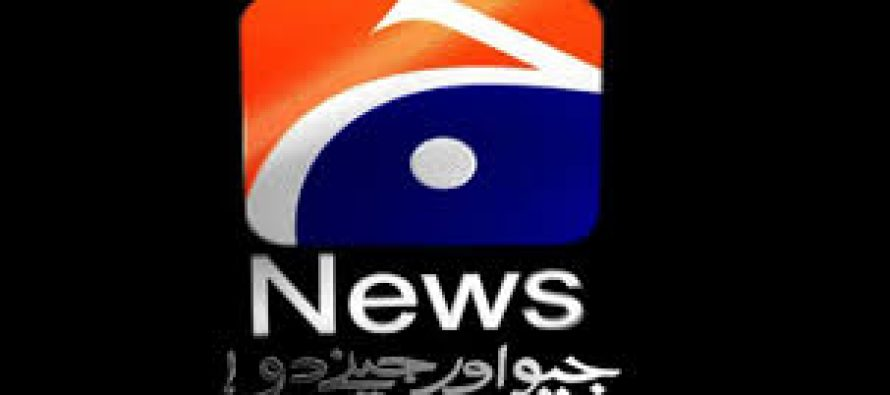 PEMRA suspended the license of Geo News for 15 days