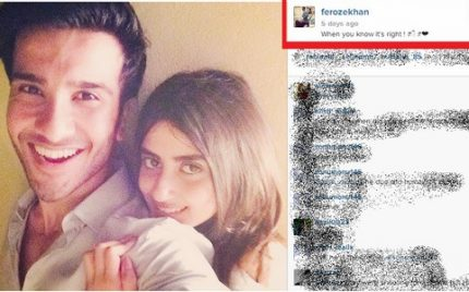 Sajjal Ali and Feroze Khan Getting Engaged