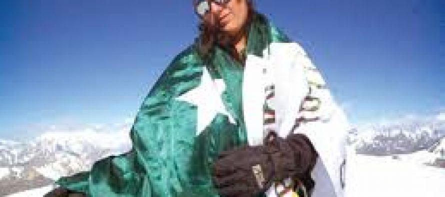 Beyond the Heights, documentary on mountaineer Samina Baig