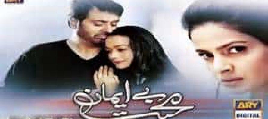 Bay Emaan Mohabbat- Episode 19 to 22 Review