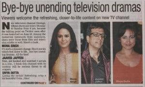 Indian Celebrities views