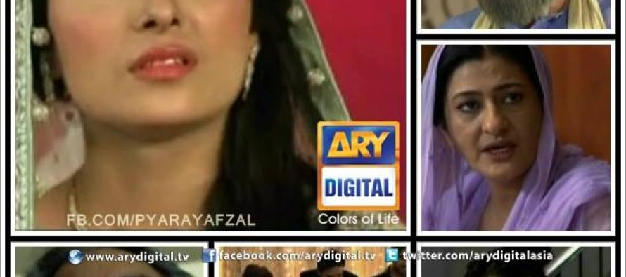 Pyarai Afzal – Back to Hyderabad