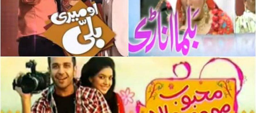 Ramazan & Eid Programming – The Paradox