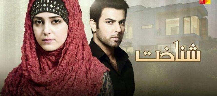 Shanakht, new drama by Hum TV