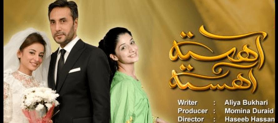 Aahista Aahista – Episode 08!