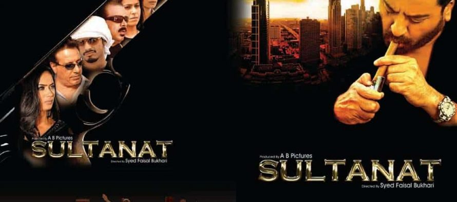 Sultanat the only notable Pakistani film to release this Eid
