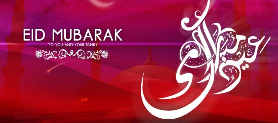EID MUBARAK TO EVERYONE!