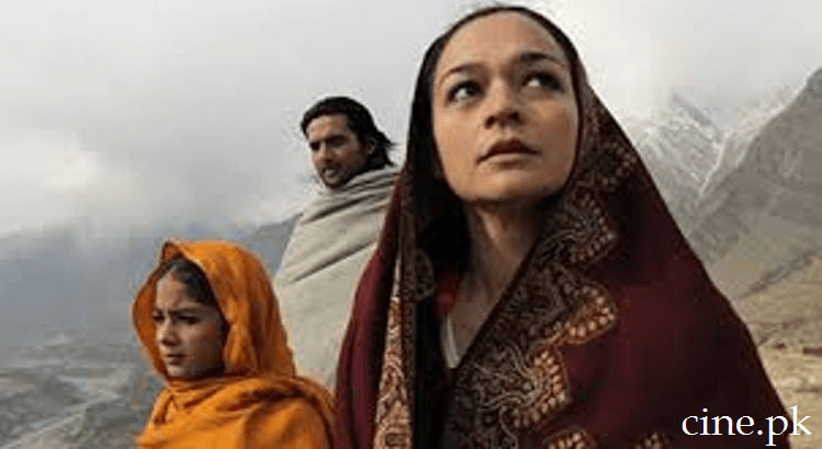 New-Pakistani-Movie-Dukhtar