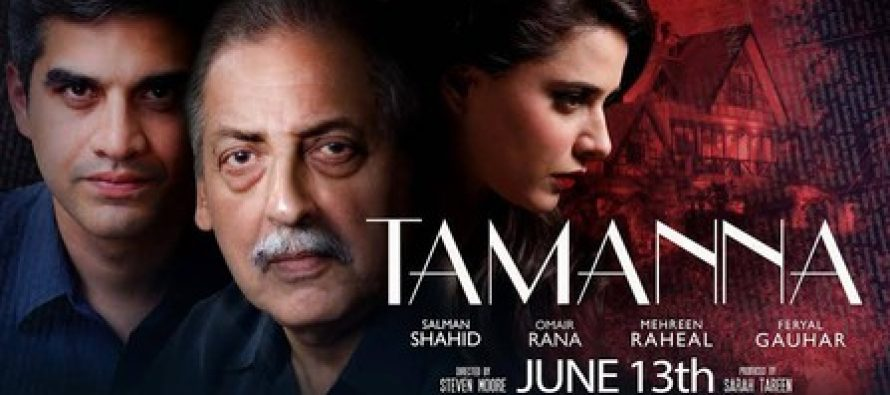 Sarah Tareen to produce another film after Tammana