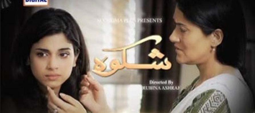 Drama Serial, 'Shikwa' Episode 1-9 Review