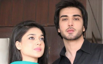 "Imran Abbass And Sanam Jung Will Be Seen Together In ""Alvida"""