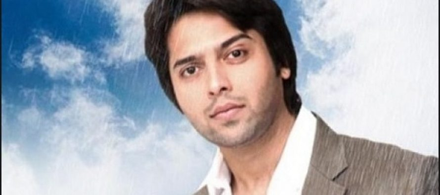 Koi Nahi Apna Will Be Fahad Mustafa's Last Drama