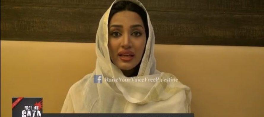 Mathira Supports Gaza Through Her Video Message