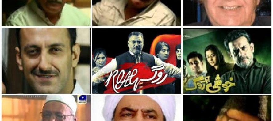 12 amazing fathers in Pakistani dramas