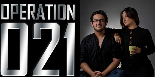 Operation21 to release on Eidul Azha
